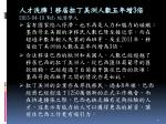 3 2013 04 10 web