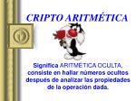 cripto aritm tica