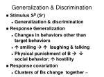 generalization discrimination