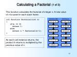 calculating a factorial 1 of 3