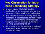 key observation for intra node scheduling strategy