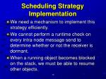 scheduling strategy implementation