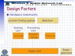 design factors1