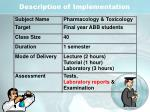 description of implementation