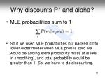 why discounts p and alpha