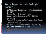 reciclagem em cardiologia socerj