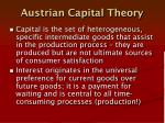 austrian capital theory