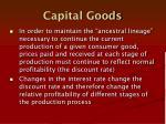 capital goods2