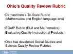ohio s quality review rubric1