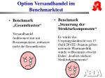 option versandhandel im benchmarktest