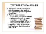 test for ethical issues1