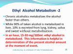ethyl alcohol metabolism 2