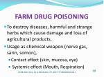 farm drug poisoning