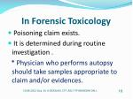 in forensic toxicology
