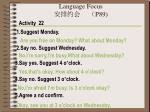 language focus p89