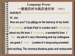 language focus p97