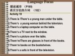 language focus1