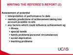 writing the referee s report 2
