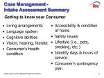 case management intake assessment summary