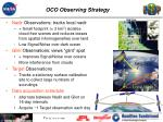 oco observing strategy