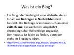 was ist ein blog1