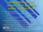 binding network card software to an operating system protocol stack