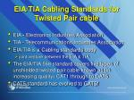 eia tia cabling standards for twisted pair cable
