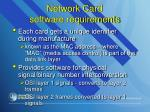 network card software requirements1