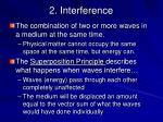 2 interference