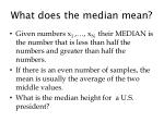 what does the median mean