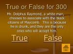 true or false for 300