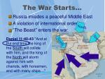 the war starts3