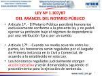 ley n 1 307 87 del arancel del notario p blico