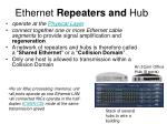 ethernet repeaters and hub