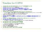 timeline for cop10