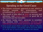 spending in the good cause
