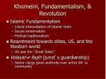 khomeini fundamentalism revolution