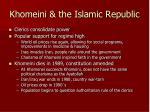 khomeini the islamic republic