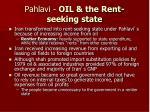pahlavi oil the rent seeking state