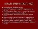 safavid empire 1501 1722