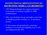 institutional disincentives to recruiting more c a p residents