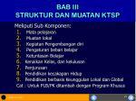 bab iii struktur dan muatan ktsp