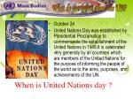 when is united nations day