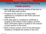 form 1004c unique reporting fields cont1