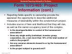 form 1073 465 project information cont1
