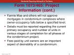 form 1073 465 project information cont2