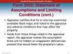 form 2055 statement of assumptions and limiting conditions cont1