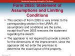 form 2055 statement of assumptions and limiting conditions