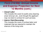 form 216 998 annual income and expense projection for next 12 months cont2