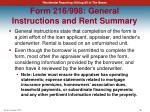 form 216 998 general instructions and rent summary
